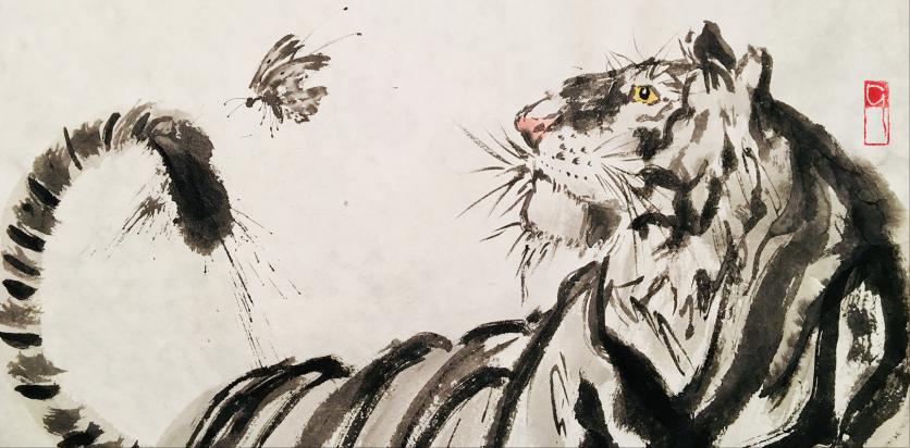 La mariposa y el tigre